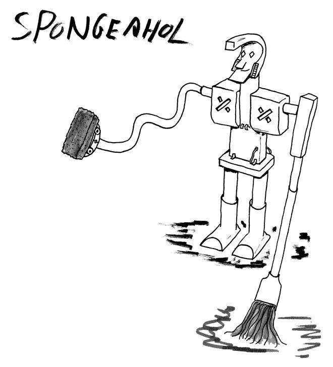 spongeaholweb
